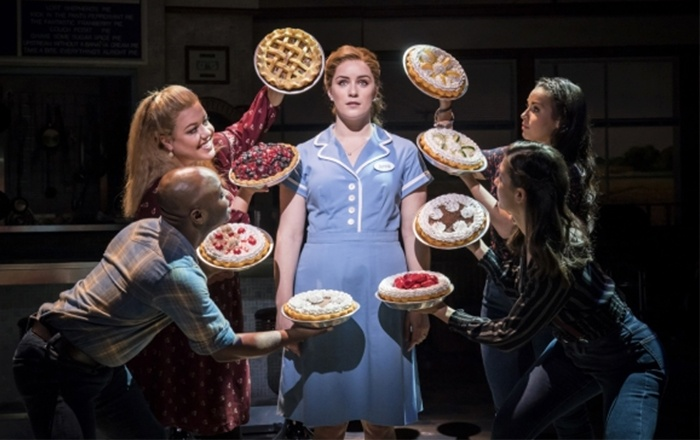 Waitress announces extension
